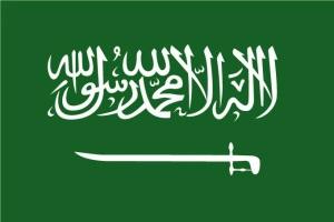 arab-saudi